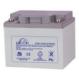 Аккумуляторная батарея DJM 1245 (12В 45Ач); 197х165х170(ДхШхВ, мм)